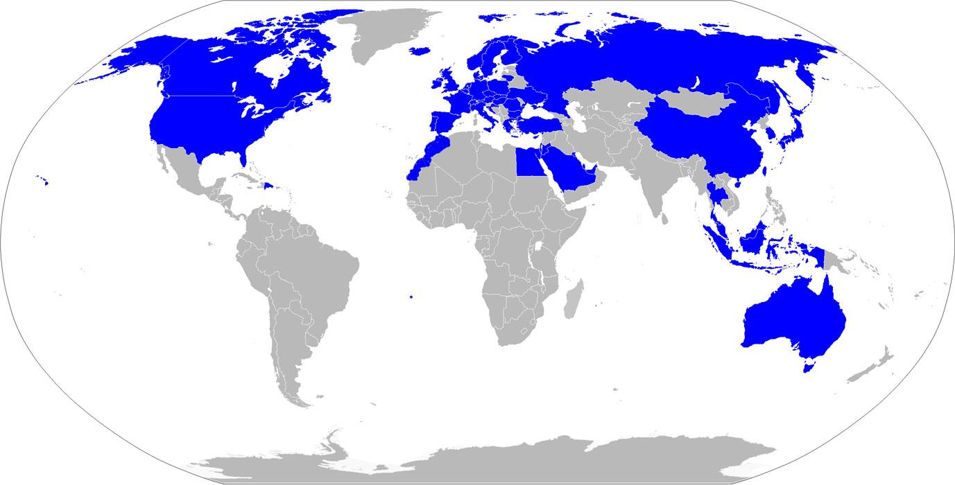 IKEA mağazaları bulunan ülkeler. [Wikipedia]