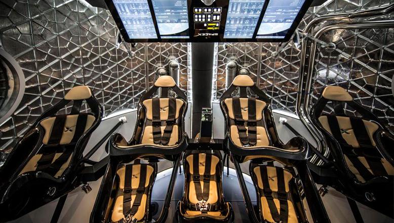 dragonv2_interior