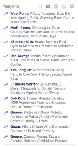 screen_shot_trending